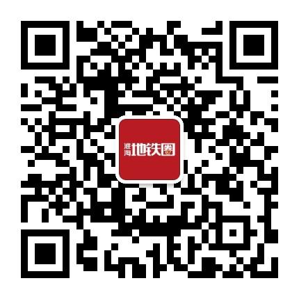 徐州地铁圈