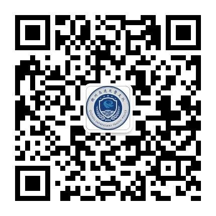 衢州高速交警
