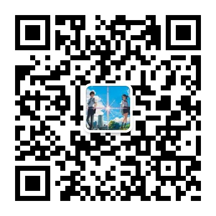 愛轉角5234