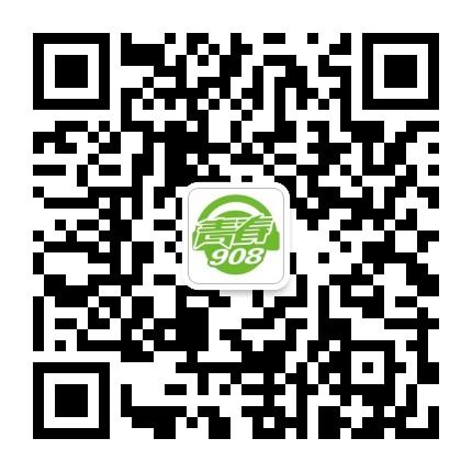 习水综合广播FM908