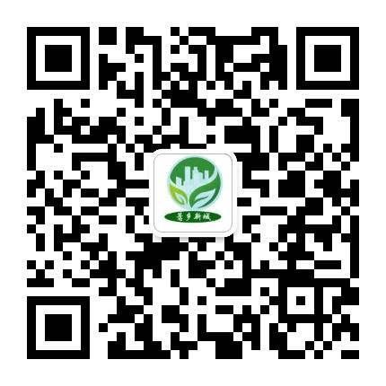 兴仁信息网