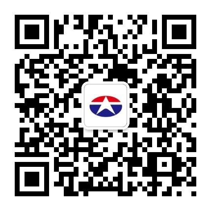 启东文峰大世界