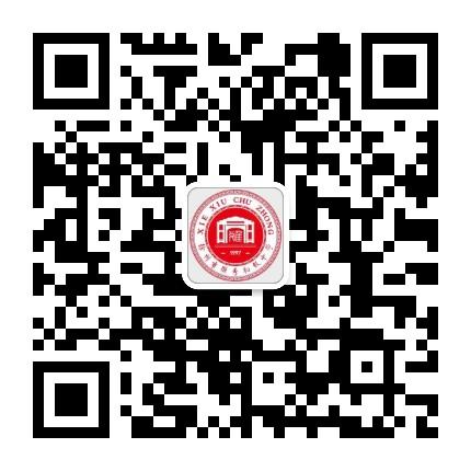 徐州市撷秀初级中学