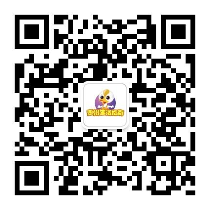 惠州生活指南