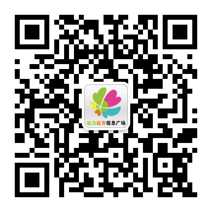 延边延吉信息广场