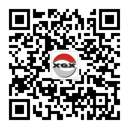 微信公众号 北京新干线快餐有限责任公司 gh_c72626153a54
