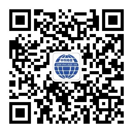 中科地信遥感信息技术研究院