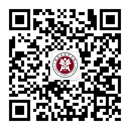 福鼎市茂华学校