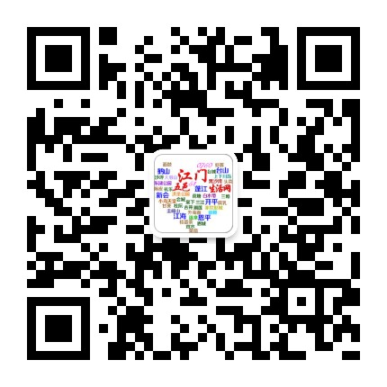 江门五邑生活网