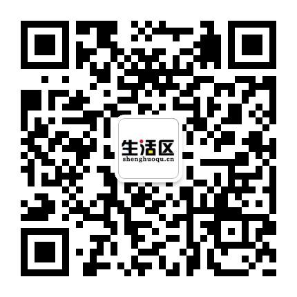 泉港生活网