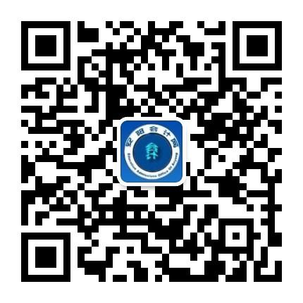 安阳会计网