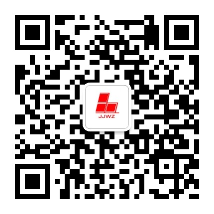 台州市椒江区第五中学