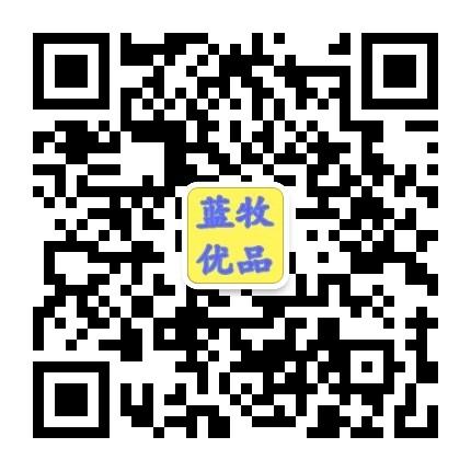 昶旭养殖服务中心