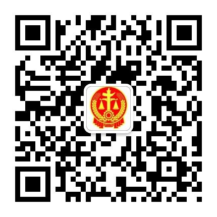 漳州市芗城区人民法院