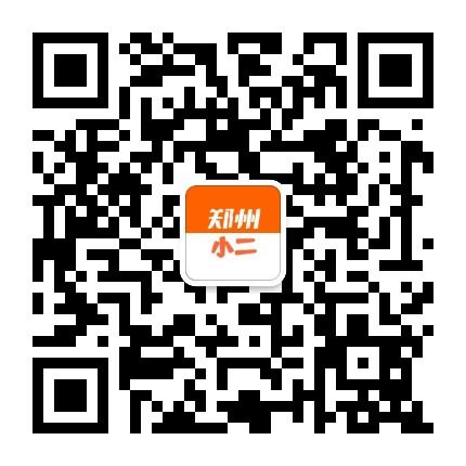 郑州生活圈