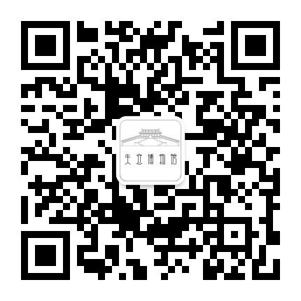 南京失恋博物展