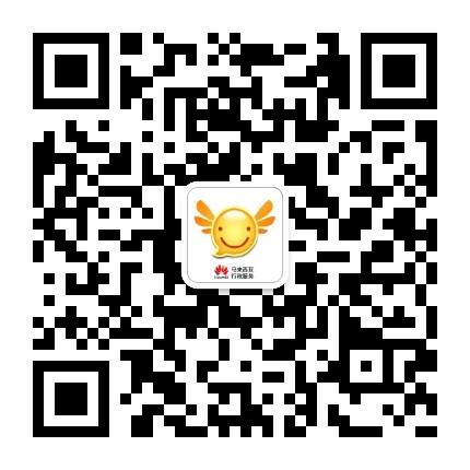 微信公众号HUAWEI马来西亚行政服务最新文章| 微信公众号文章阅读