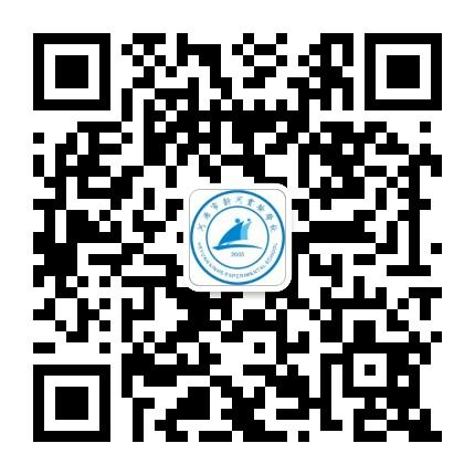 河源中学实验学校