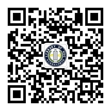 哈尔滨商业大学图书馆