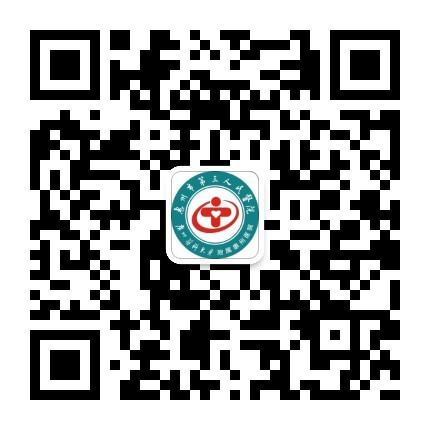 惠州市第三人民医院服务号