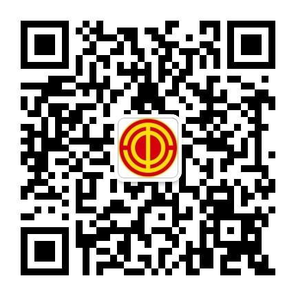 大庆油田工会