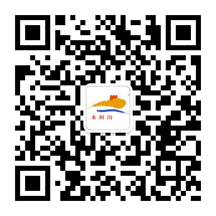 宁夏银川旅游景点水洞沟