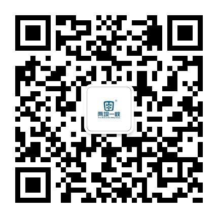 宜昌交运旅游