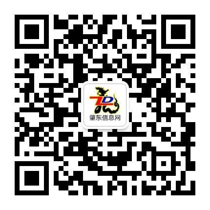 肇东信息网
