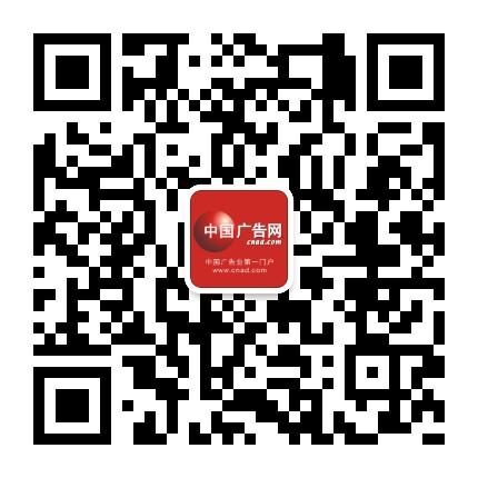 中国广告网资讯
