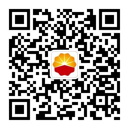 中国石油咸宁销售