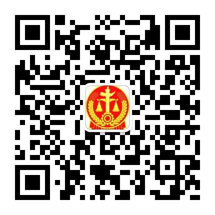 双峰县人民法院