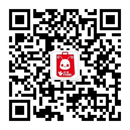 港惠购物中心