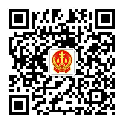 东阳市人民法院