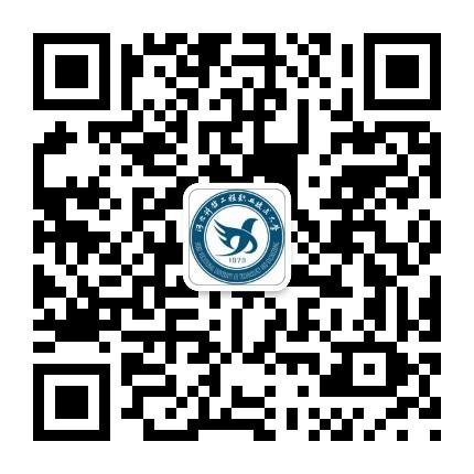 邢台职业技术学院