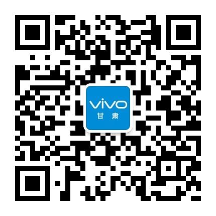 vivo甘青宁