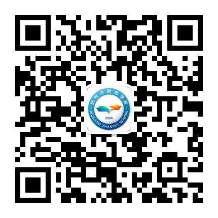 湖南省武冈市展辉学校