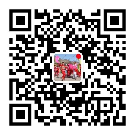 临县秧歌俱乐部