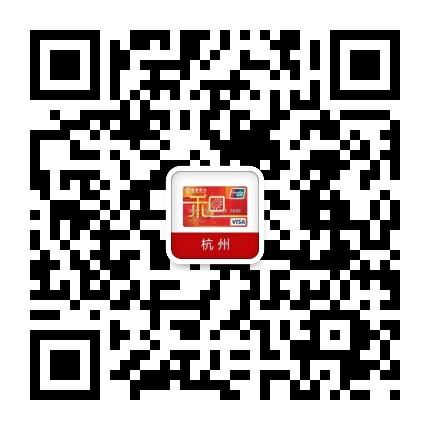 招商银行信用卡杭州