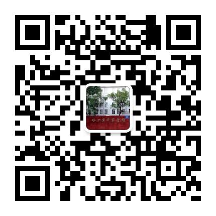 哈尔滨市中实学校
