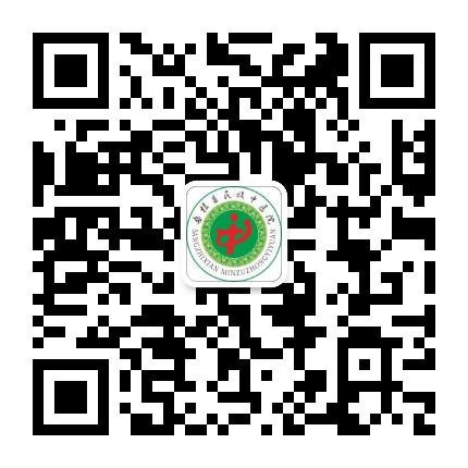 微桑植中医院