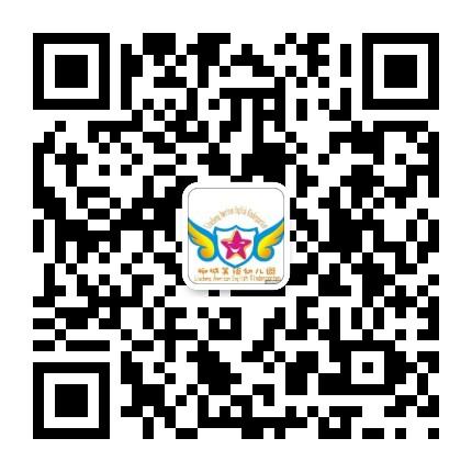温江区柳城美语幼儿园