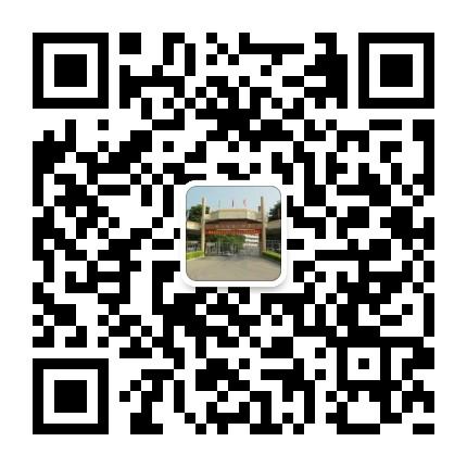 佛冈县第一中学