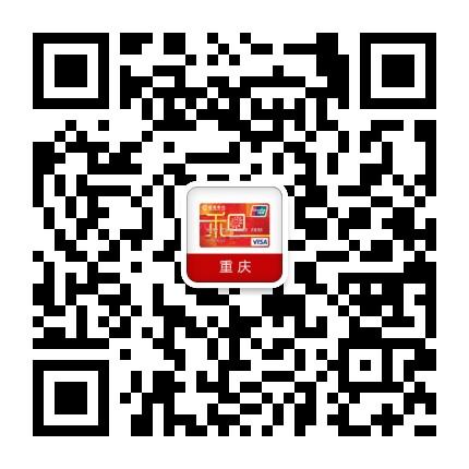 招商银行信用卡重庆