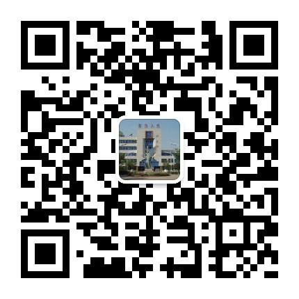 山东省宁阳第一中学