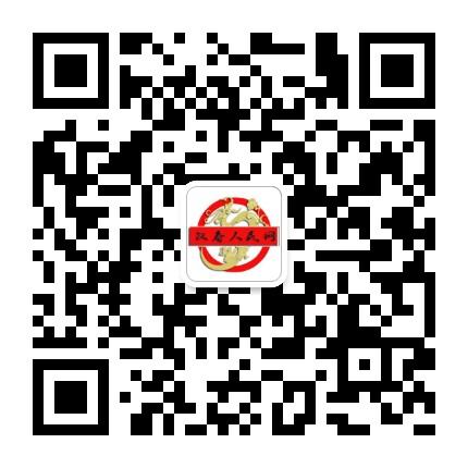 汉寿人民网