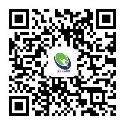 江苏省溱湖旅游景区