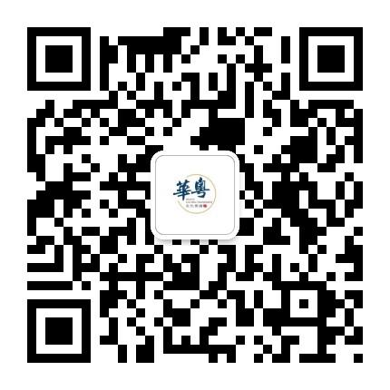 华粤文化教育