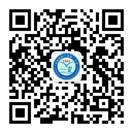 新宁县第二中学