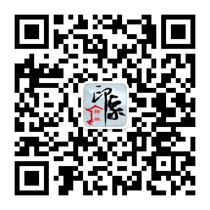 印象榆林信息平台