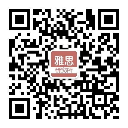 广州贵学教育